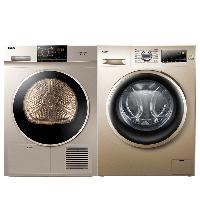海尔(Haier) 洗衣机烘干机 洗烘套装 (EG10014B39GU1 +GDNE9-818)变频滚筒+冷凝烘干机 除菌系列