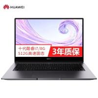 华为笔记本电脑 MateBook B3-410 14英寸商用全面屏轻薄本 十代酷睿i7-10510U/8G/512GSSD/集显/3年保