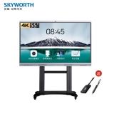创维Skyworth会议平板55英寸智能触摸一体机电子白板视频会议电视55MBK3移动推车投屏器套装