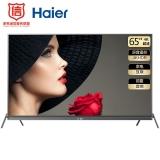 海尔(Haier)LU65X81 65英寸4K超高清智能LED纤薄液晶电视 (枪灰色)京品家电