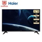 海尔 (Haier) LE32D31J 32英寸 智能网络WiFi高清LED液晶平板电视(黑色)