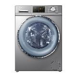 海尔(Haier)滚筒洗衣机全自动 直驱变频超薄性价比实用 摇篮柔洗双喷淋家用静音 G70758BX12S 全国联保