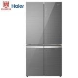 海尔(Haier)549升双变频风冷无霜多门冰箱BCD-549WDGX