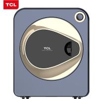 TCL 2.5公斤烘干机居家儿童迷你滚筒干衣机 可壁挂式母婴滚筒烘干机  高温烘干防皱免烫 (艺境蓝)H25L100