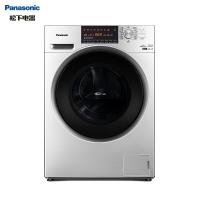 松下(Panasonic)滚筒洗衣机全自动10kg 95度除菌洗 变频三维立体洗 曲美喷涂视窗XQG100-E10SD银色