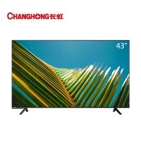 长虹 43D4P 43英寸超薄无边全面屏 4K超高清 手机投屏 智能网络 教育电视 平板液晶电视机(黑色)