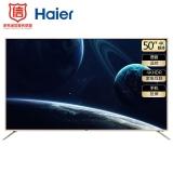 海尔( Haier) LU50D31J 50英寸4K超高清 人工智能 语音遥控 LED纤薄液晶电视16G大内存 (金色)