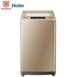 海尔(Haier)8公斤直驱变频全自动波轮洗衣机  双智能系统 特色幂动力 EB80BDF9GU1