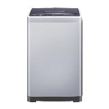 格兰仕(Galanz) 8公斤大容量全自动波轮洗衣机 老人专属一键洗衣 安全童锁 牛仔裤专属XQB80-G1