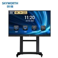 创维(Skyworth)55英寸会议平板电视专业版 智能触摸一体机 无线传屏投影 商业显示 视频会议移动支架套装