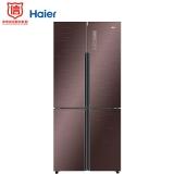 海尔(Haier)479升双变频风冷无霜十字对开门冰箱 干湿分储钢化玻璃 双系统 冷藏变温BCD-479WDEY