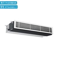 海尔(Haier)家用中央空调 智尊S 多联机 室内机 超薄自清洁 6年保修 RFTSA45MXS-V1(线下同款)