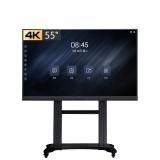 创维(Skyworth)55英寸会议平板电视 智能触摸一体机电子白板 无线传屏投影 商业商用显示 视频会议支架套装