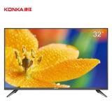 康佳(KONKA)LED32E330C 32英寸 卧室电视 窄边高清液晶电视机 支持显示器