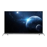 海尔(Haier)65T86 65英寸4K超高清 模块化 人工智能 语音遥控 外置独立音响 液晶电视2+32G (线下同款)