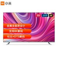 小米全面屏电视 55英寸Pro E55S 4K超清 支持8K解码 2GB+32GB 教育电视 金属机身 智能网络平板电视 L55M5-ES