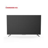 长虹(CHANGHONG)55Q7S 长虹55Q7S 55英寸超薄 人工智能 杜比视界 无边框全面屏液晶平板电视(线下同款)