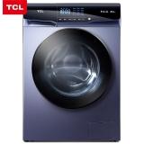 TCL 8公斤免污式免清洗变频全自动滚筒洗衣机 高温除菌除螨 全面屏触控 汉玉兰XQGM80-S500BJD