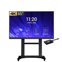 创维(Skyworth)会议平板65英寸 智能触摸一体机电子白板 无线传屏投影 触屏电视商用显示 视频会议支架套装