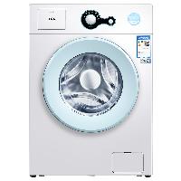 TCL 7公斤全自动滚筒洗衣机 95度高温自洁 整机保修三年 中途添衣 小型便捷(芭蕾白)G70L100