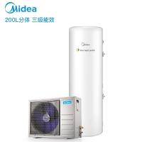 美的( Midea) 200升空气能热水器 分体式电辅热加热200L家用电热水器6年包修 KF66/200L-D-(E3)专卖店专供