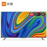 小米电视5 Pro 65英寸 L65M6-5P 6.02mm超薄全面屏 4K量子点广色域 4+64GB MEMC运动补偿 远场语音教育电视