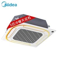 美的(Midea)中央空调 5匹天花机嵌入式吸顶机 冷暖新能源380V 环绕送风 4米包安装 RFD-120QW/SDN8Y-D(D3)