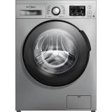 美的 Midea  8公斤变频洗烘一体机 滚筒洗衣机 特色除菌洗 一键中途添衣 MD80VT715DS5