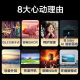 三星(SAMSUNG)55英寸 Q6A QLED量子点 4K超高清 京品家电 人工智能 教育资源 液晶电视机 QA55Q6ARAJXXZ