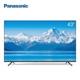 松下(Panasonic)TH-43GX680C 43英寸全面屏人工智能 超薄4K超高清液晶电视机(2)