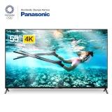 松下(Panasonic)TH-55FX660C 55英寸 人工智能 二级能效无前框 4K超清HDR 超薄液晶电视机 开机无广告