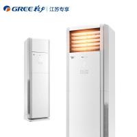 格力(GREE) 3匹 清凉湾 新二级能效定频冷暖单元柜机 380V电压 RF7.2WQ/NhA-N2JY01(厂直)