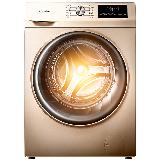 容声 滚筒洗衣机全自动 超薄 10公斤大容量 洗烘一体 变频静音 空气洗 除菌率99% RH100DS1428B