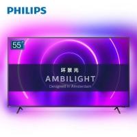 飞利浦(PHILIPS)55PUF8565/T3 4K + 环景光+Hue+ 金属边框 + ABL + P5 + 杜比全景声 + 人工智能