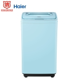 海尔(Haier)3.5公斤波轮儿童迷你洗衣机全自动 婴儿洗衣机 小 宝宝 负离子除菌 内衣洗XQBM35-168B