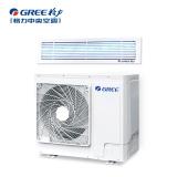 格力(GREE)2.5匹 定频冷暖 风管机 包安装 中央空调FGR6.5/D1Na