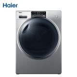 海尔(Haier)热泵烘干机干衣机家用 10KG滚筒式 超声波空气洗 正反转匀烘 免熨烫烘衣机HBNS100-Q986U1