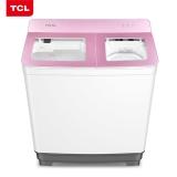 TCL 12公斤大容量半自动双缸波轮洗衣机 洗脱分离 喷淋漂洗单进水口 玫瑰金XPB120-9618S