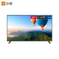 小米电视Redmi A50 50英寸4KHDR超高清人工智能网络液晶教育平板电视红米L50R6-A