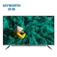 创维(SKYWORTH) 55A5 55英寸智慧屏全面屏 4K超高清液晶电视机 【沃尔玛样机】