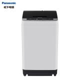 松下(Panasonic)全自动波轮洗衣机8公斤 人工智能 节水立体漂 桶洗净 浸泡洗 XQB80-TQMKJ灰色