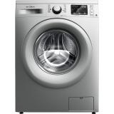 美的 Midea 8公斤变频滚筒洗衣机 全自动家用 1400转高转速 特色除菌洗 15分钟快洗 MG80V50DS5