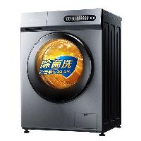 云米 VIOMI 10公斤大容量洗烘一体 在线升级洗涤程序全自动洗衣机 【除菌洗】空气洗 高温烘干  WD10FM-G1A