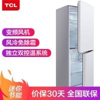 TCL 186升 风冷无霜双门冰箱 小型冰箱 迷你电冰箱 小型便捷电脑温控(珍珠白)BCD-186WZA50