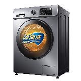 云米 VIOMI 10公斤大容量洗烘一体 变频节能滚筒全自动洗衣机 智能APP控制 【除菌洗】桶自洁 WD10SA