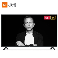 小米电视4A 65英寸L65M5-AZ/L65M5-AD/L65M5-5A 4K超高清HDR蓝牙语音遥控2+8GB人工智能平板电视【爱奇艺】