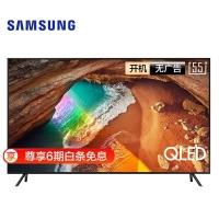 三星(SAMSUNG)55英寸Q60 QLED量子点 4K超高清 HDR   人工智能教育资源液晶电视 QA55Q60RAJXXZ 线下同款