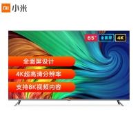 小米全面屏电视 65英寸Pro E65S 4K超清 2GB+32GB 二级能效 金属机身 智能平板教育电视 L65M5-ES