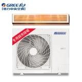 格力(GREE)中央空调3匹 冷暖变频 一拖一风管机嵌入式空调 标配液晶线控 包安装6年质保FGR7.2Pd/C1Na