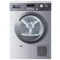 海尔(Haier)GDNE7-01 7公斤 欧式冷凝式干衣机(银灰)3年质保
